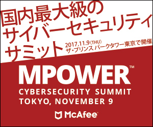 MPOWER CYBERSECURITY SUMMIT お申し込み