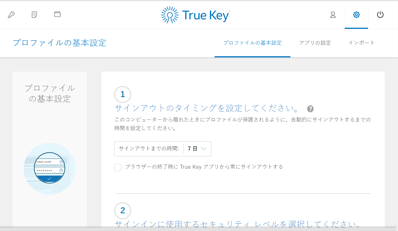 True Screen 09