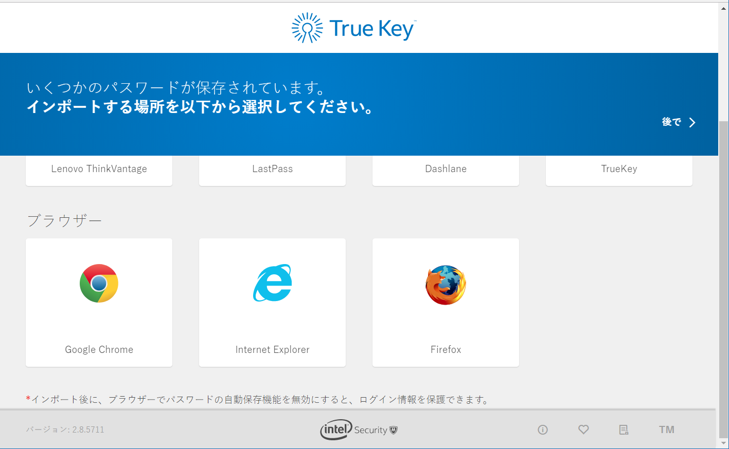 True Screen 12