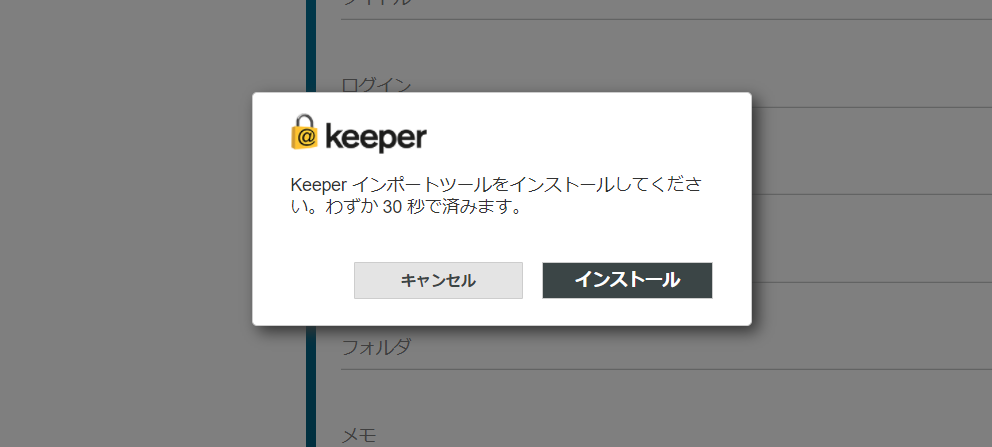 Keeper Screen 03