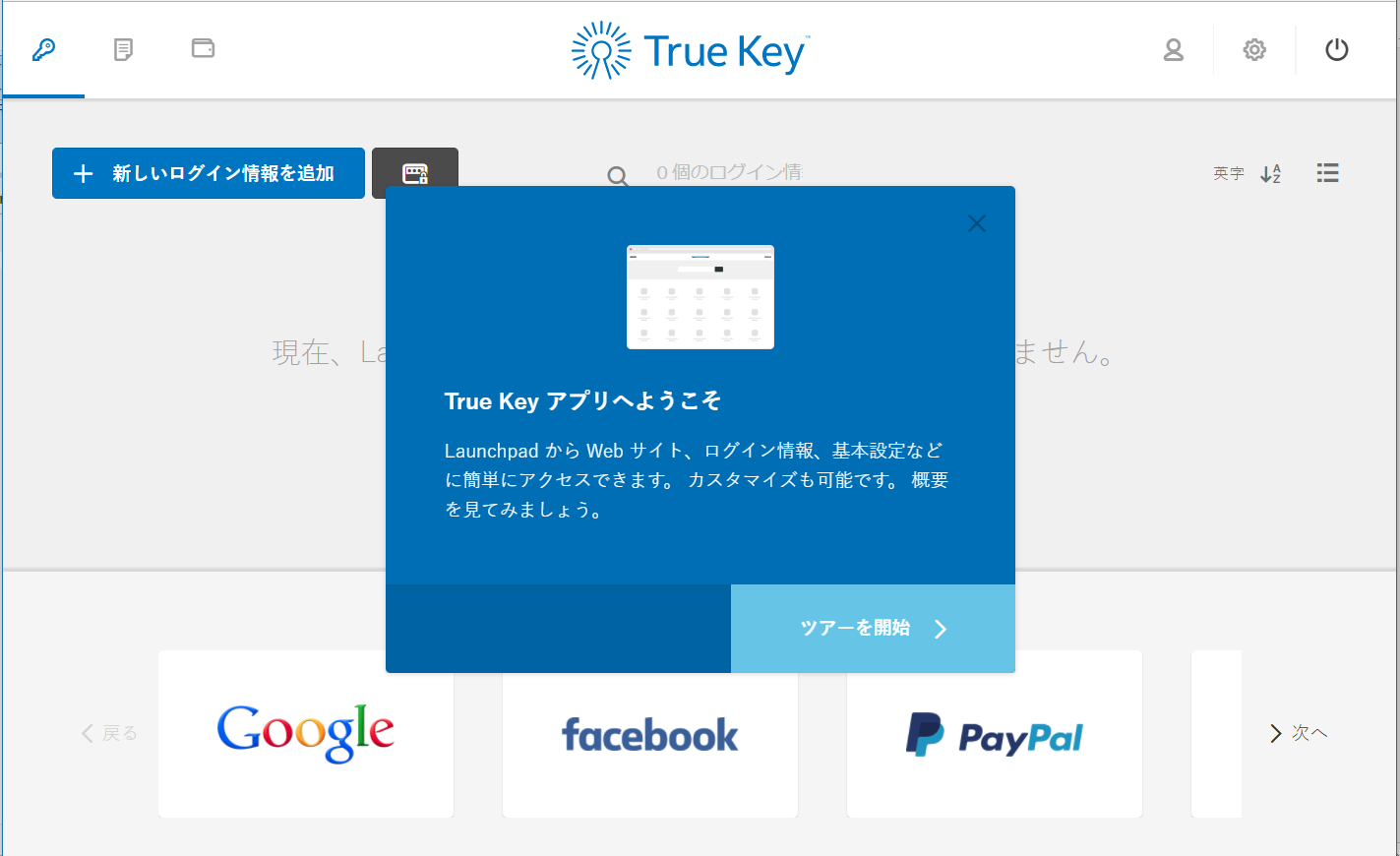 True Screen 07
