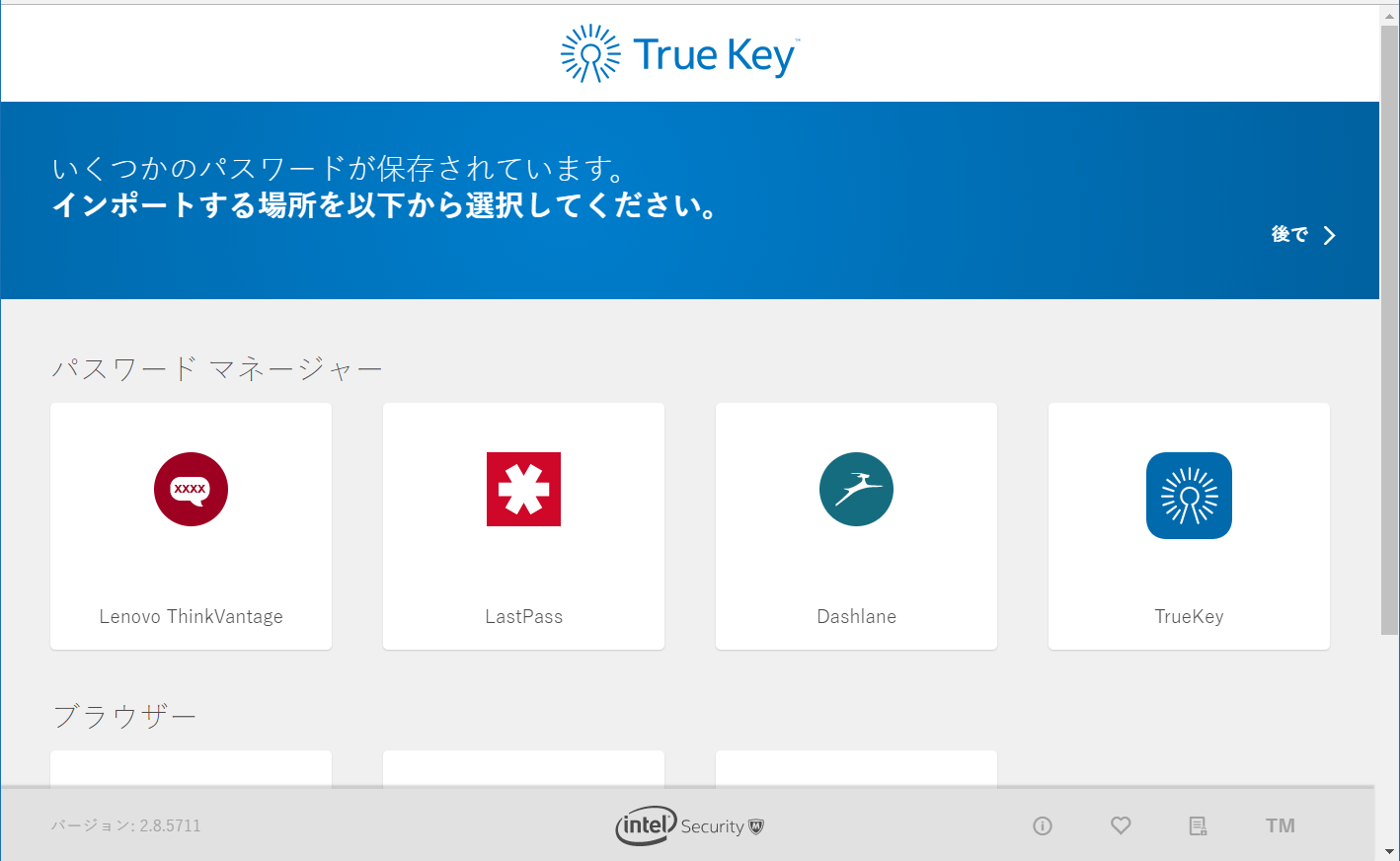 True Screen 11